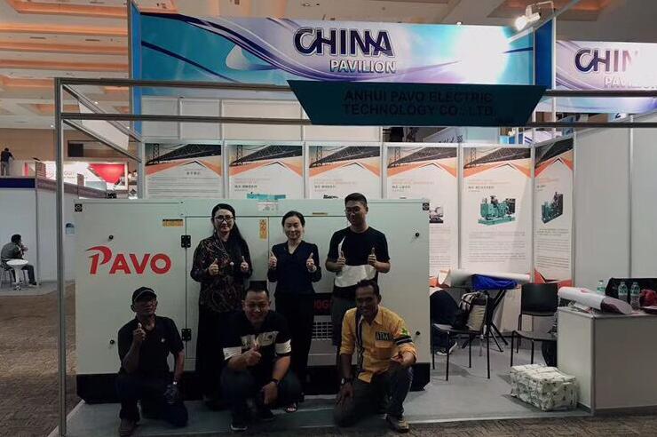 2019 Jakarta International Power Exhibition