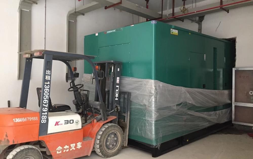 PAVO Ultra-quiet Diesel Generator Set Meets Hotel Needs